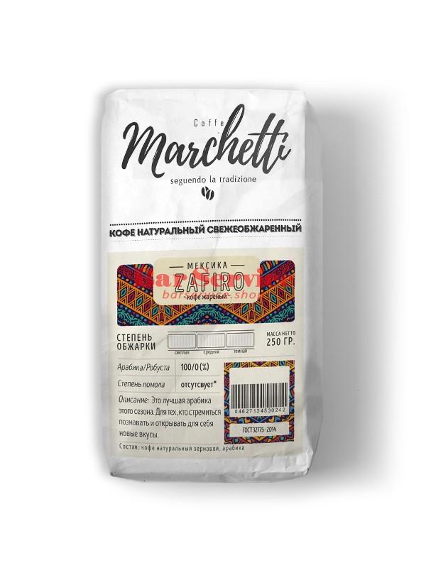 Кофе Марчетти Мексика Zafiro сезонный  зерно 1кг. в Туле
